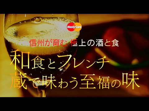 The Story of Japanese Sake with Local Seasonal Food (Restaurant HIKARIYA)