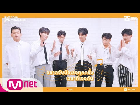 [KCON 2018 THAILAND] M&G With #TheEastLight
