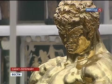 В Петергофе включили петербургское лето