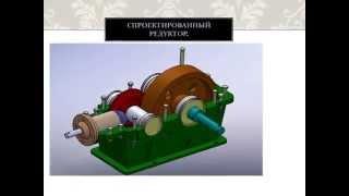 Спроектировать привод транспортера характеристики фольксваген транспортер 4