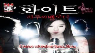 Pink Dolls (Eunjung, Maydoni, Choi Ara, Jin Seyeon) - White Sub Español