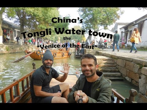China's Tongli Water Town:  Venice of the East