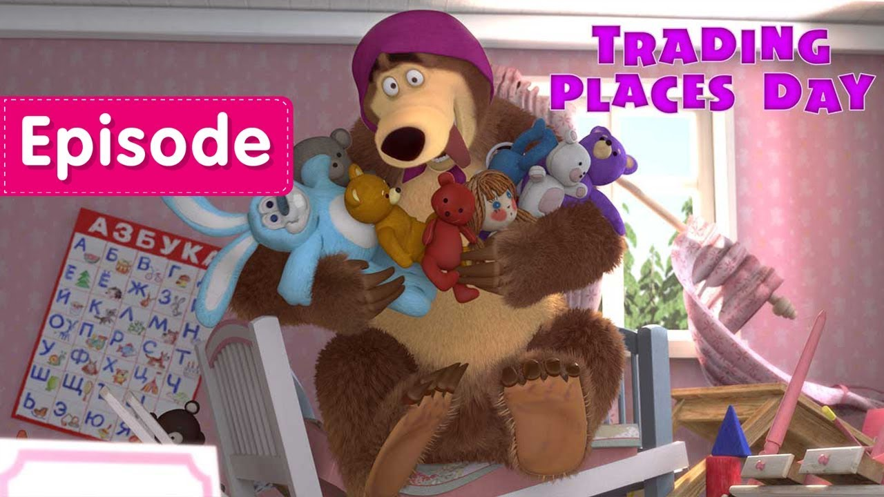 Masha and The Bear - Trading Places Day ???? (Episode 38)