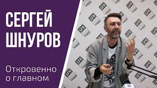"""Сергей Шнуров: """"Песни как девушки - хороши, когда новые"""" (2016)"""