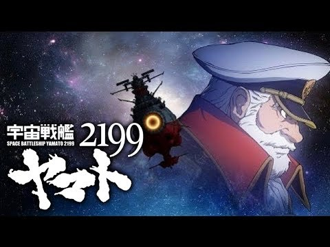 Space Battleship Yamato/宇宙戦艦ヤマト Opening Instrumental (Lyric Video)