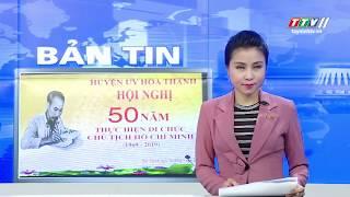 TayNinhTV | BẢN TIN TRƯA 17-9-2019 | Tin tức hôm nay.