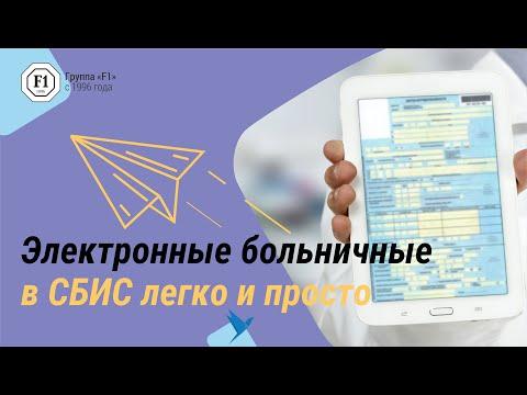 Как найти больничный лист на сайте фсс по номеру онлайн