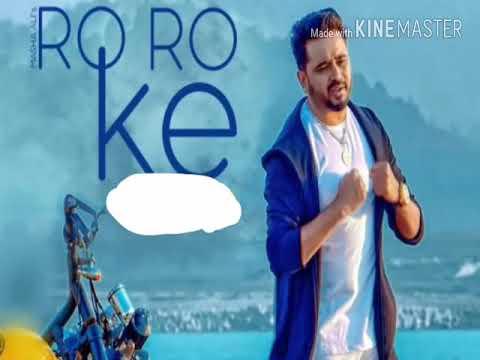 Ro Ro Ke Ringtone Masha Ali New Punjabi Song 2018