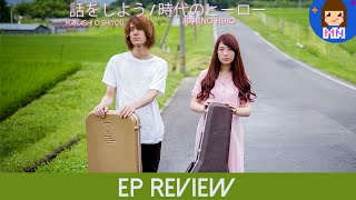 Glim Spanky is back...sort of! It's a digital release but I had to ...