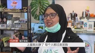 【冠状病毒19】外卖生意竞争激烈 餐饮业者调适求存