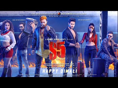 S5 Movie Motion Teaser - S5 NO EXIT - Taraka Ratna,Prince,Mani Sharma | Tollywood | Bullet Raj