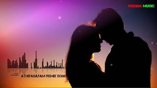 athisayame asanthu pogum song remix