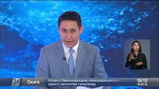 Выпуск новостей 18:00 от 18.07.2019