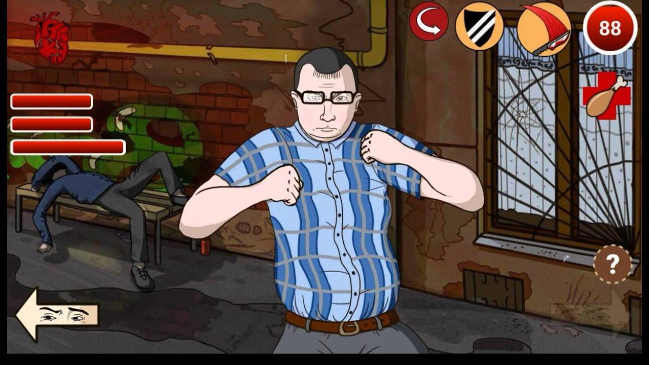 Игру Симулятор Пацана