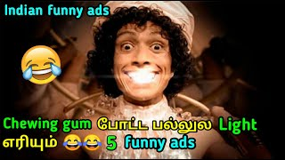 Indian funny ads in tamil  part 2  worst la best uh  tubelight mind-tamil