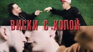 Russian Battle Rap (СлаваЧейни, Похуин и другие) | Close