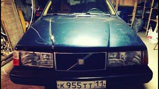 Твоя первая машина. Volvo 940 за 50.000.  O.D.A. Часть 3