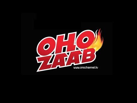 OHo Zaab EP.6