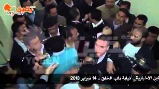 ثورة 25  1  2011
