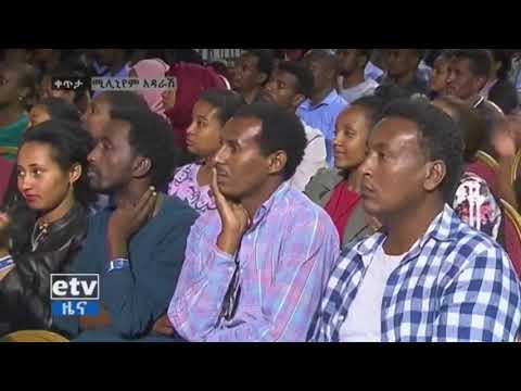 PM Dr. Abiy Ahmed Speech at Millennium Hall - Addis Ababa, Ethiopia