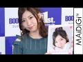 元AKB48岩佐美咲、愛犬と一緒なら「全裸でも!」 2冊目写真集の構想語る 初の写真…