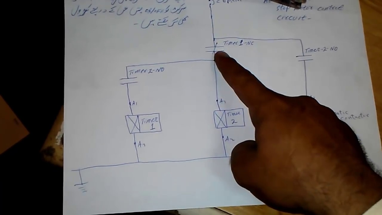 how to auto start stop motor automatically on off with timer motor circuits [ 1280 x 720 Pixel ]