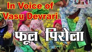 Phulaari | Vasu Devrari | Uttarakhandi 2018 | Wishing