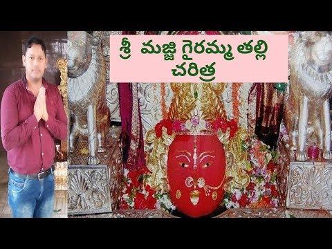 majji gowramma charitra HD
