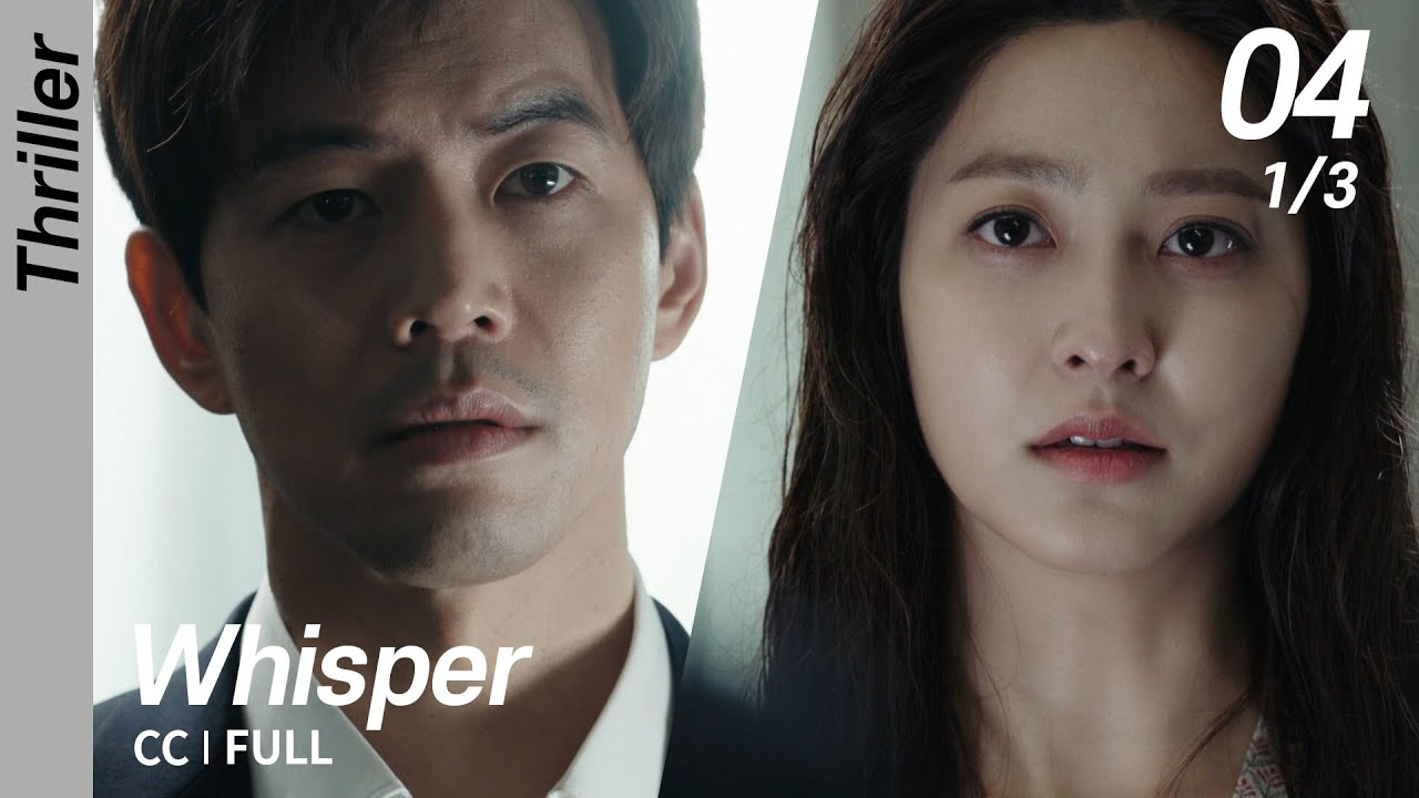 Download [CC/FULL] Whisper EP04 (1/3) | 귓속말