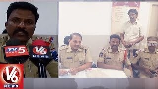 Fake CBI Officer Arrested With Rs 26 Lakh At Hyderabad Airport | V6 News