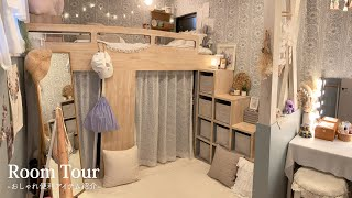 【ルームツアー】6帖ロフト付きの一人部屋|ナチュラルで温かい北欧インテリア・無印収納
