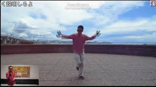 【コメ付】【平壌郊外で】コンギョ踊ってみた! thumbnail