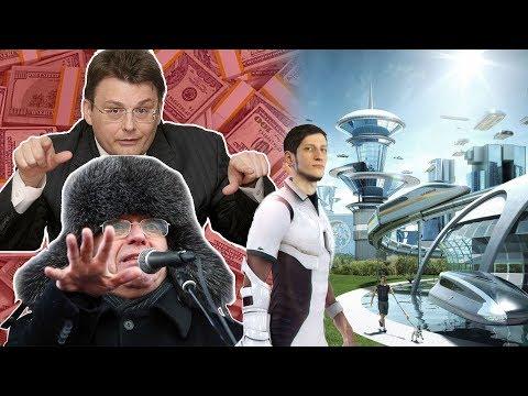 В гостях у Выход есть. Василий Садонин о прошлом и будущем
