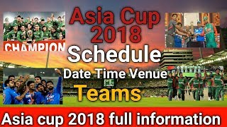 Asia Cup 2018 Schedule, Team, Venue, Date | India, Pakistan, Sri Lanka, Bangladesh, Afghanistan 2018