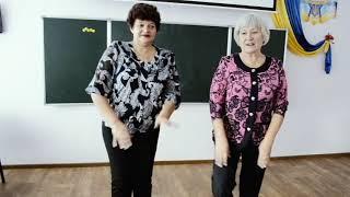 Видео поздравление на День Учителя от 10-Б. 17 школа. Дружковка