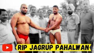 Banhore - Destrict Kathua J&K  : - Jagroop Pahlwan vs Himachal kesri . लेट जगरूप पहलवानजी