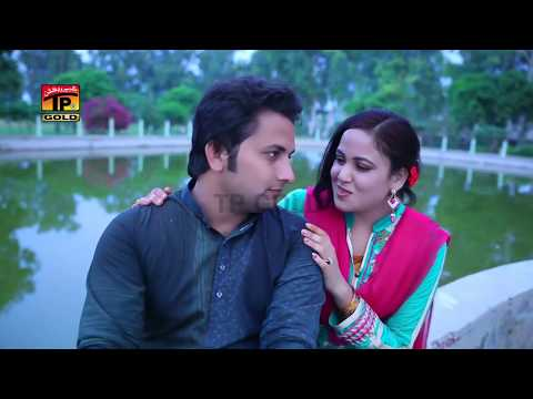 Tede Bachpan De Yaar Haase - Abdul Salam Sagar - Latest Song 2017 - Latest Punjabi And Saraiki
