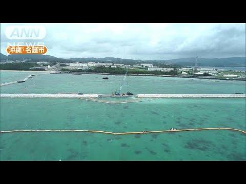 TBSの沖縄辺野古プロ市民映像に何故かハングルの横断幕が映るw