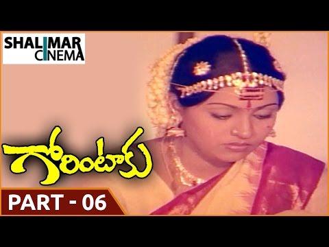 Gorintaku Movie || Part 06/13 || Shobhan Babu, Sujatha || Shalimarcinema