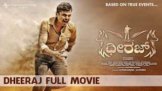 Dheeraj - Kannada Full Movie    Karthi, Rakul Preet   Ghibran   H Vinoth