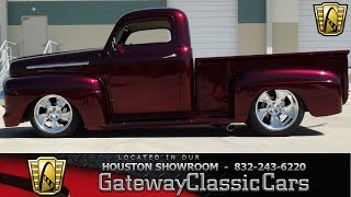1951 Ford F1 - #341 - Gatway Clasic Cars of Houston