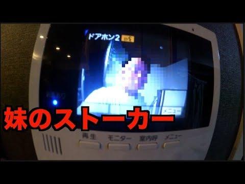 崎 住所 桐 栄二