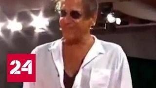 Челентано пожаловался в полицию на преследование неизвестных