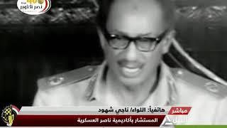 "النيل مباشر 5-10-2019 - ملفات برنامج""النيل مباشر"" - انتصارات أكتوبر - مظاهرات العراق"