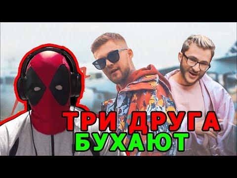 смотреть клип новая песня ленинграда