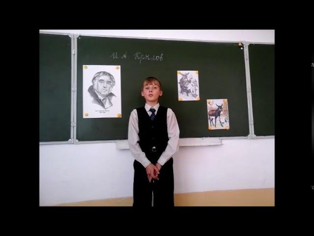 Изображение предпросмотра прочтения – Никита,Чесноков читает произведение «Осёл и Соловей» И.А.Крылова