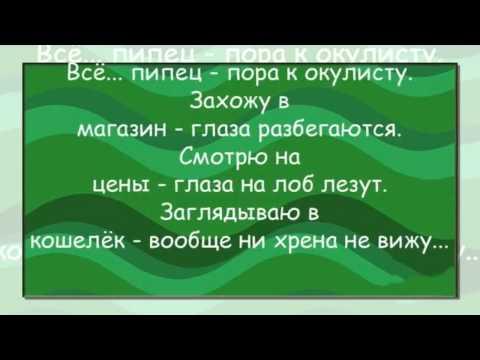 Русский юмор выпуск №2