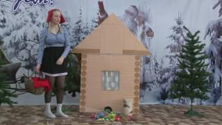 красная шапочка энд серый волк - отрывок из сказки(Видео снято в рамках проекта