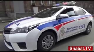 Ձեզ կանգնեցրե՞լ է ճանապարհային ոստիկանը. տեղյա՞կ եք Ձեր իրավունքներից ու պարտականություններից