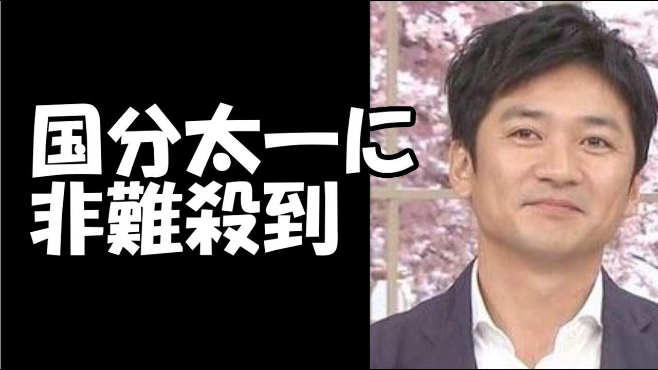 ジャニー喜多川社長のコメントに國分太一が涙。ネットでは ...